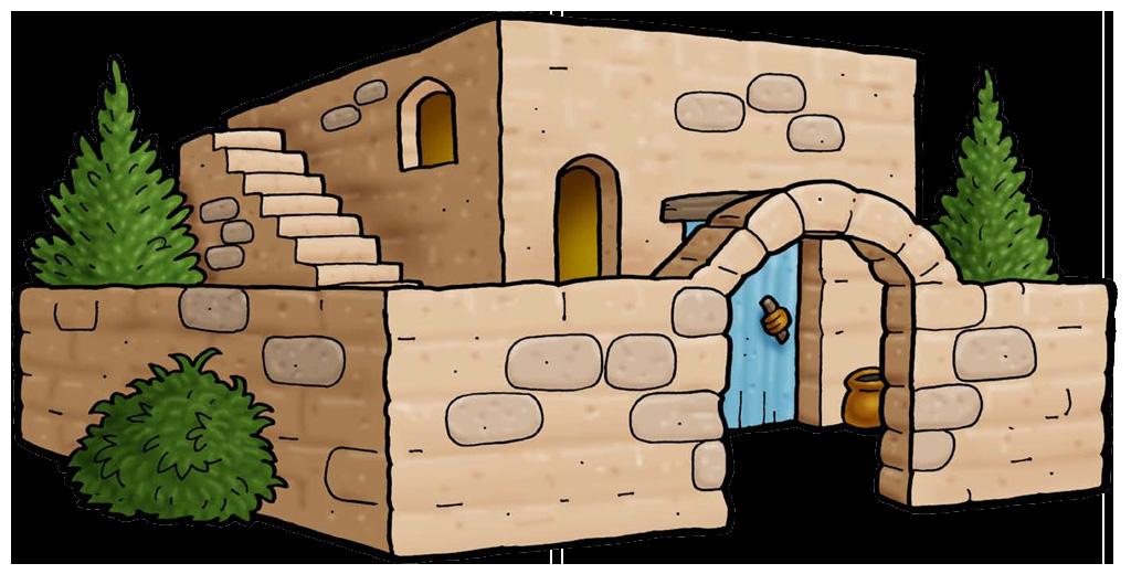 منزل فى عصر المسيح