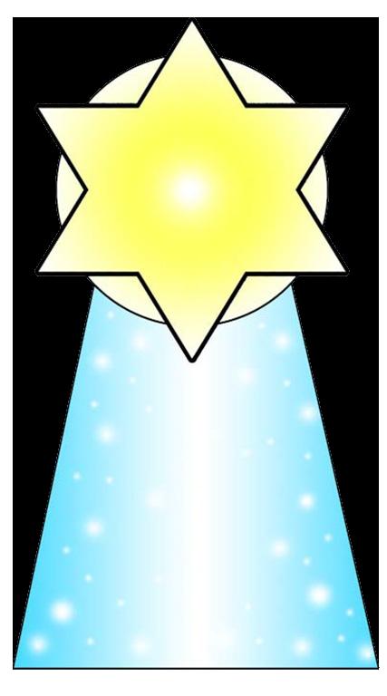 نجم مضيء كبير