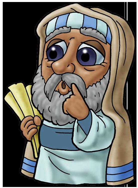 رئيس الكهنة أو أحد المعلمين