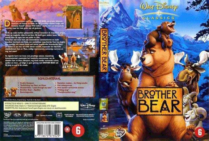 Brother_Bear_(2003).jpg